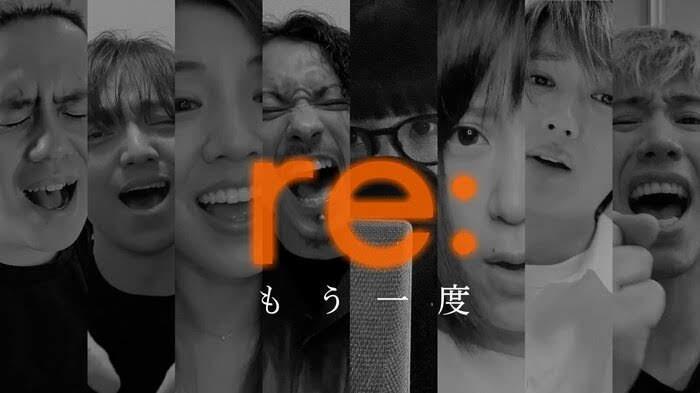 Taka( ONE OK ROCK )、 清水翔太 、 絢香 、 Aimer 、KENTA( WANIMA )、 Nissy( 西島隆弘 )、 三浦大知 、 阿部真央  豪華陣容共演〈もう一度〉公開!