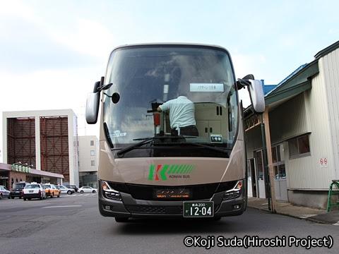 弘南バス「ノクターン号」 33101-3 正面 五所川原駅前にて