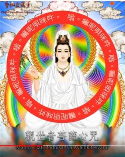 Suara Mantra Avalokitesvara Bodhisattva