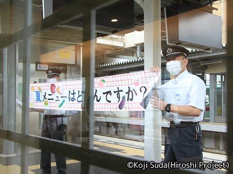 西鉄 6050形改造「THE RAIL KITCHEN CHIKUGO」 筑紫駅にて