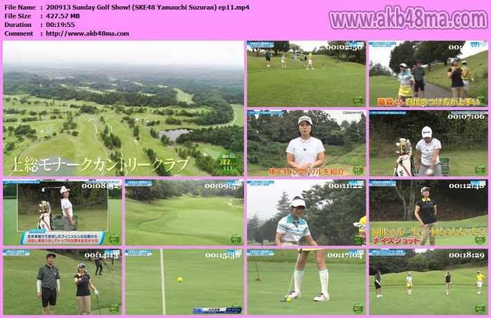 200913 Sunday Golf Show!