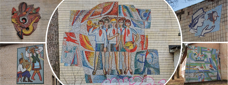 Ворзельские мозаики