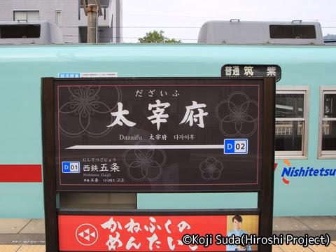 西鉄 6050形改造「THE RAIL KITCHEN CHIKUGO」 太宰府駅_01