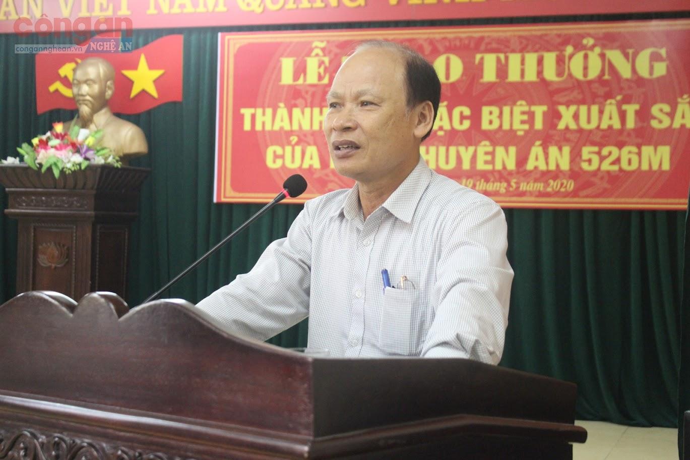 Đồng chí Hoàng Văn Phi, Bí thư Huyện ủy đánh giá cao tinh thần mưu trí, dũng cảm, đấu tranh không khoan nhượng của lực lượng phá án