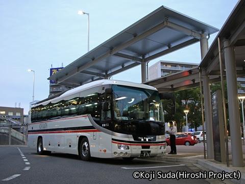 一畑バス「みこと号」 ・836_01 広島駅新幹線口改札中