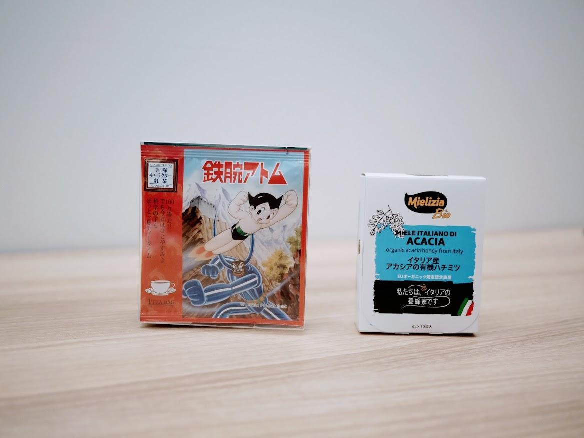 神戸紅茶 紅茶&はちみつ