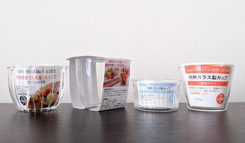 セリア 耐熱ガラス製カップ 種類