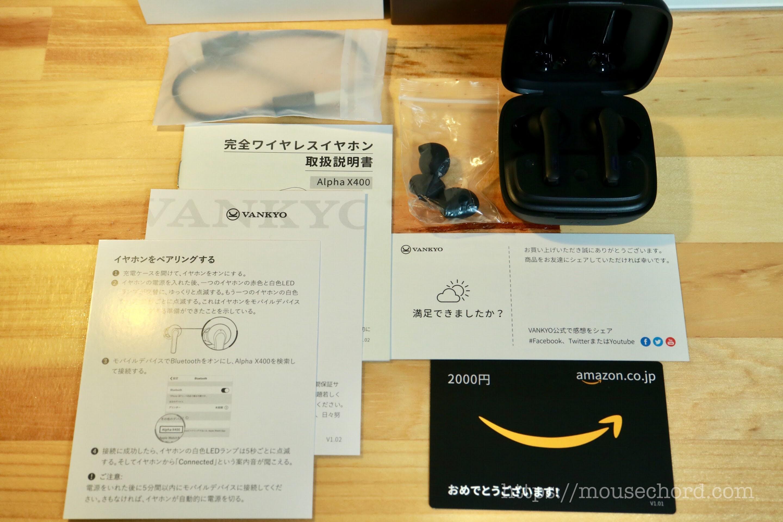 VANKYO Alpha X400ワイヤレスイヤホン商品Review