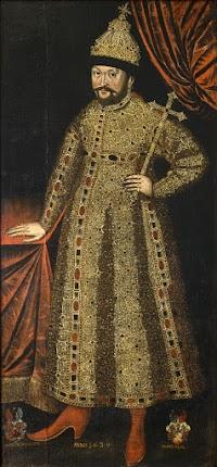 Илл. 11. Портрет царя Михаила Фёдоровича. ТГМ. Фото: Я. Кюннап