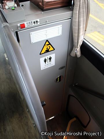 阪急バス「くにびき号」 1168 トイレ