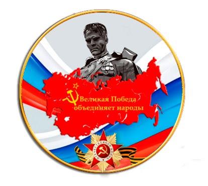 Межрегиональный круглый стол «Вклад казачества в Победу в Великой Отечественной войне»