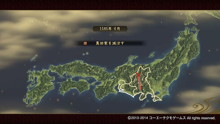 1585年6月 真田家を滅ぼす