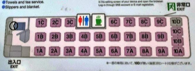 BEAM-1号 座席表
