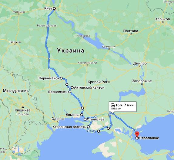 Маршруты по Украине или чем заняться на карантине