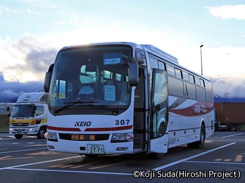 京王バス「中央高速バス白馬線」 51307 梓川SAにて