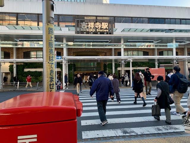 吉祥寺駅北口の外観