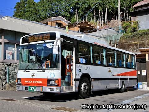 奈良交通「八木新宮線」 ・938