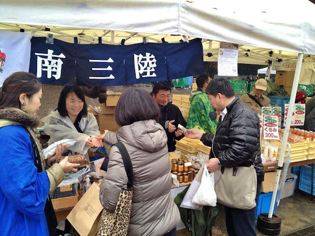 復興支援ブースin世田谷パン祭り