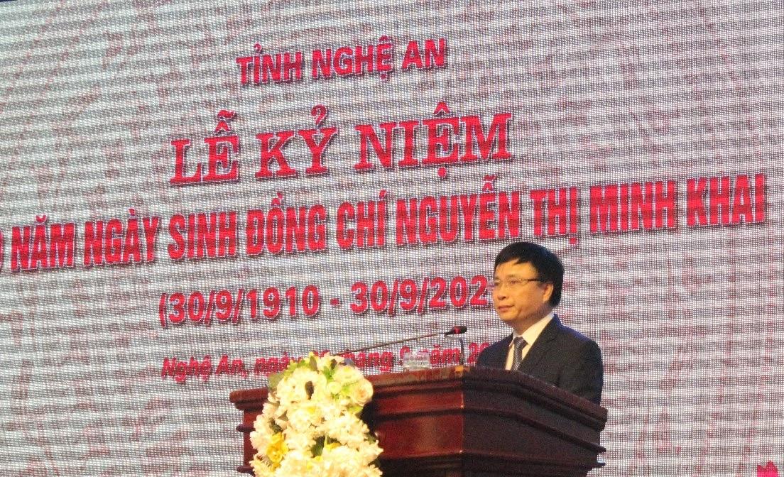 Đồng chí Bùi Đình Long, Phó Chủ tịch UBND tỉnh phát biểu khai mạc buổi lễ