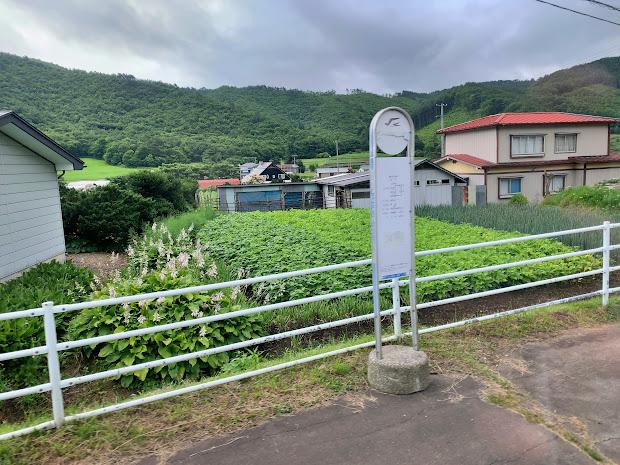 廻立(まったち)バス停(上り)