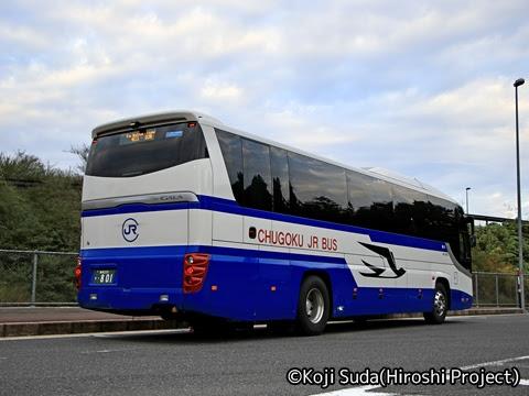 中国JRバス「出雲ドリーム博多号」 641-3955 道の駅たたらば壱番地にて_03
