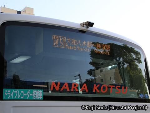 奈良交通「八木新宮線」 ・938 大和八木駅到着 リアLED表示