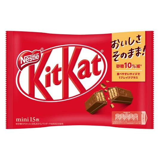 KitKat vị socola sữa - Milk Chocolate - Nội địa Nhật Bản
