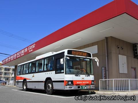 奈良交通「八木新宮線ツアー」 ・938 五條BCにて_01