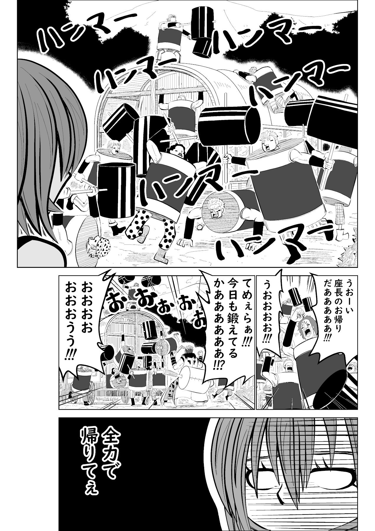 バリアス・サン15_3