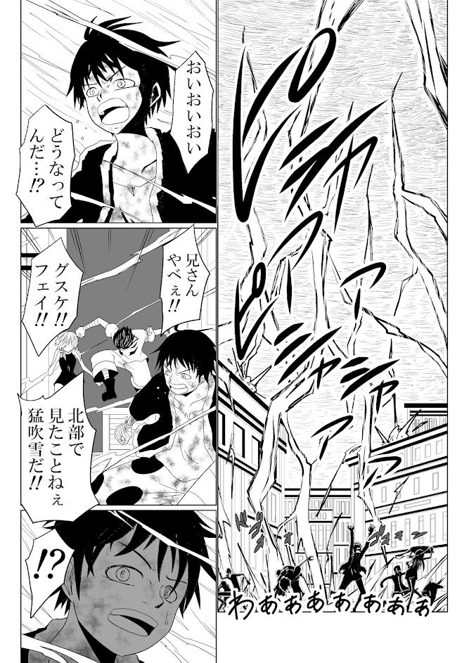 バリアス・サン2_4