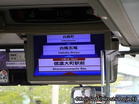 京王バス「中央高速バス白馬線」 51311 まもなく信濃大町駅前到着