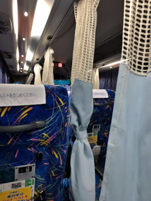 座席仕切りカーテン