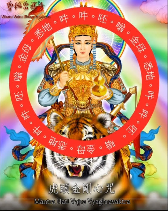 Suara Mantra Vyaghravaktra Vajra