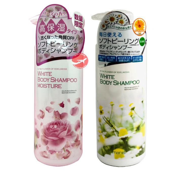 Sữa tắm trắng da manis White body shampoo Nhật Bản