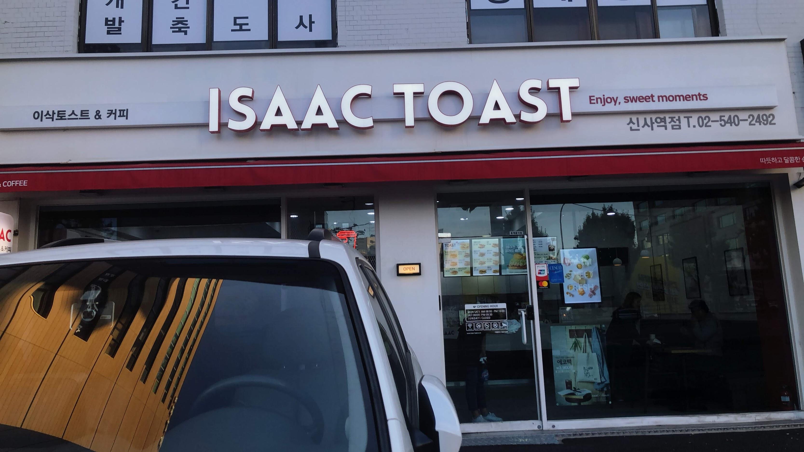 韓国で人気のIsaac(イサック)トースト