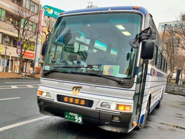 特急バス 盛岡駅東口到着