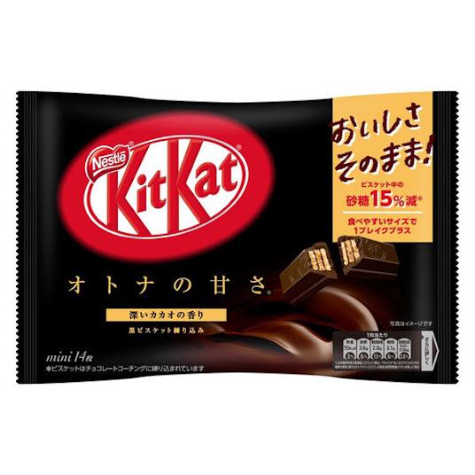 KitKat vị socola - Chocolate - Nội địa Nhật Bản