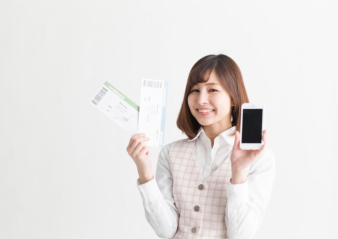 スマートフォンを使って旅行チケットをゲット
