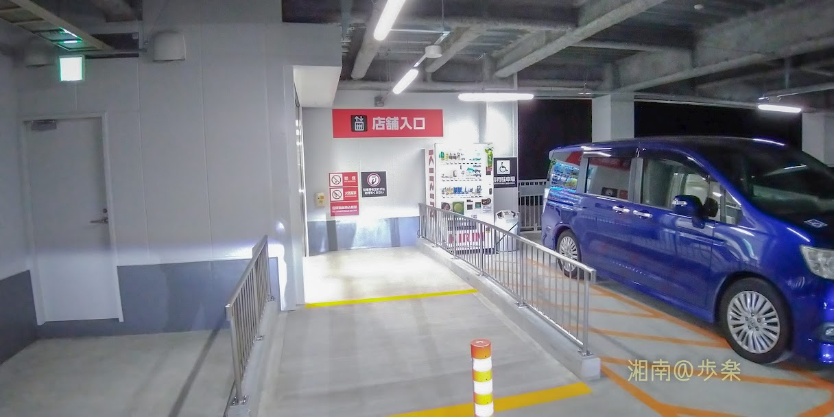 オーケー 辻堂羽鳥店 2020/6/17 開店 駐車場は157台 駐車場からの出入りは1カ所、エレベーターは2台ある