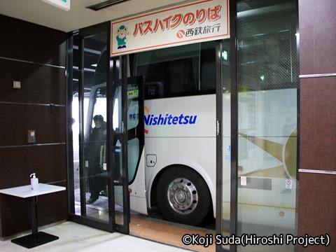 西鉄「はかた号」 0002 博多バスターミナル 到着