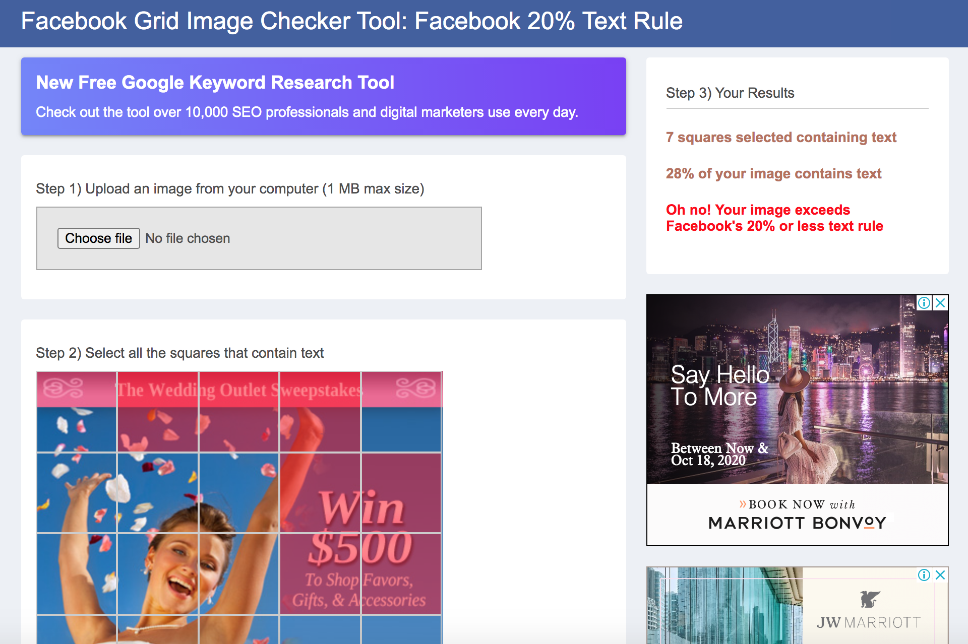 Facebook Grid Image Checker Tool