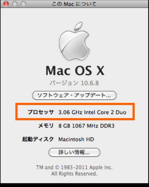 mac OS:プロセッサ