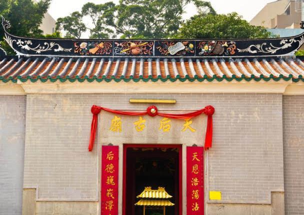 Tin Hau Temple at Yau Ma Tei