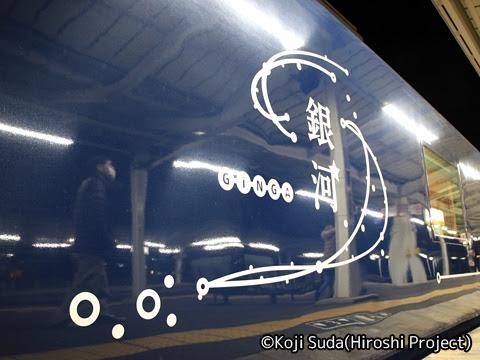 JR西日本 117系「WEST EXPRESS 銀河」 山陽ルート(上り)の旅_倉敷駅にて_03