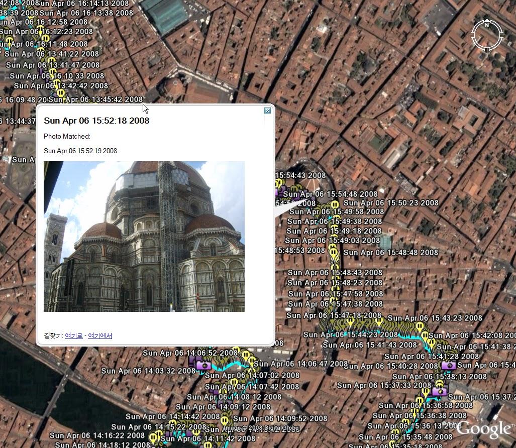 GPS정보가 있는 사진 검색 아이디어