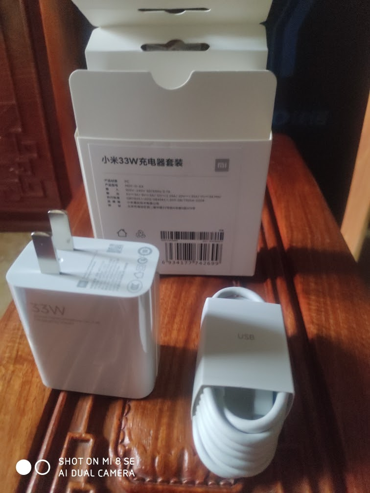 Cốc sạc nhanh Xiaomi QC 4.0 MDY-11-EX 33W