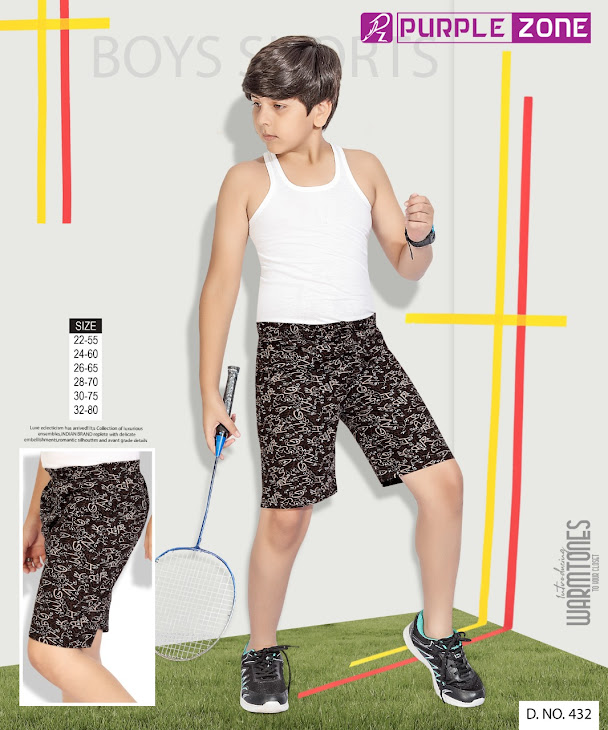 Pz Design No 432 Boys Shorts Catalog Lowest Price