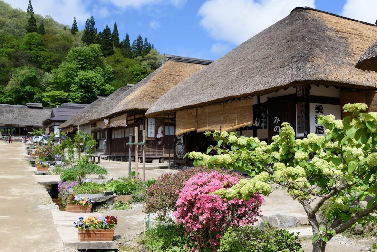 【旅21日目】江戸時代の宿場そのままに、日本の原風景が残る「大内宿」
