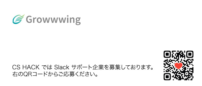 growwwing