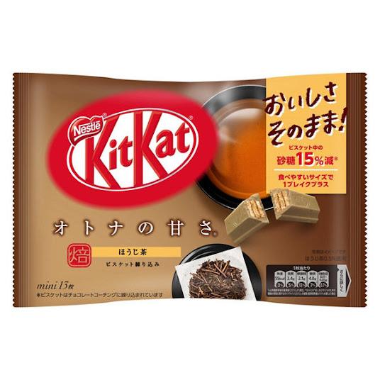KitKat vị lá trà rang - Hojicha - Nội địa Nhật Bản